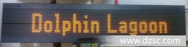 公共汽车led侧腰屏滚字线路屏深圳公交车led电子屏p8