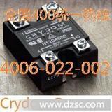 Crydom固态继电器H12WD48125PG大功率固态继电器SSR快达