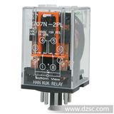 通用继电器小型继电器HR707N-2PLD