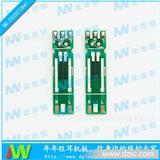 真双联印碳膜滑动调音电位器PCB板 滑动行程可调节 带开关带咪