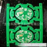 印刷电路板线路板,PCB快速 抄板改板打样PCB