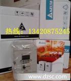 台达变频器VFD220B43A,台达变频器22KW三相变频器