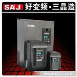 三晶高性能矢量通用型变频器,华南总代理