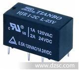 天波继电器HJR1-2C L-12V 天波4078 JRC-27F/012-S