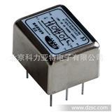 PCB安装交流电源滤波器
