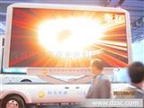 LED无线车载屏 出租车车载屏公交车车载屏深圳无线车载屏 车载屏