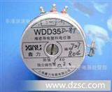 上海鑫力电位器WDD35D-8T带弹簧自动复位型精密导电塑料电位器5K