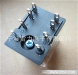 高可靠性工业控制用JQX-13F HH52P MY2NJ MY2 直流继电器
