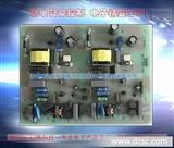 电子控制板开发--LED驱动控制板设计