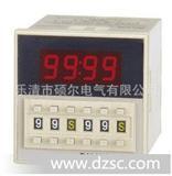 数显式时间继电器 数显式计数器DH48J