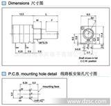 厂家R097系列塑封电位器,精密开关电位器,调音电位器