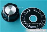 电位器旋钮,可调电位器,刻度盘,指示盘批发
