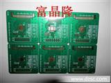 批PCB四层板打样 PCB四层板沉金工艺打样(保证沉金效果,免费测