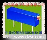 适用于精密仪器的高精密度BOURNS 3006P精密微调电位器