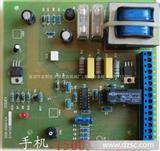 GSB系列裁断机下料机专用集成电路板/PBC电路板