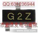 全新PIN开关二极管进口原装AVAGO   HSMP-3892-TR1G  G2