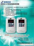 德瑞斯变频器、德瑞斯变频器代理、深圳德瑞斯变频器