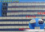 TOS光藕合器TLP250(DIP)