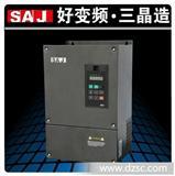 三晶(风机专用型)变频器混流风机,环保冷水机,订货:4006088086