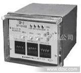 浙江阿继 7 SGP-1系列高频率继电器