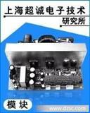 正弦波电子调压器(模板)