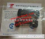 KEYENCE光纤传感器 OP-26751安装支架