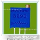 批量美国进口邦士电位器3296W-50R