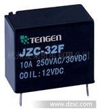 天正JZC-32F超小型中功率电磁继电器