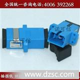 【正品】SC-SC单工耦合器 法兰 陶瓷套管单多模转换器