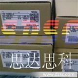 TLP521-2GB原装柜台现货,假一赔十!