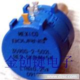 3590全系列电位器、多圈电位器 进口电位器