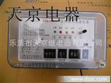WFSGL -I-10 .WFSGL-II-10微机型反时限过电流继电器