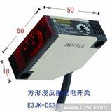 台湾阳明光电开关 SV-50