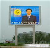 郑州LED显示屏郑州LED显示屏价格郑州LED显示屏报价