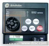 特价现货 全新台湾士林变频器 SS2-043-1.5K