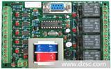 YPLC-44 4路输入4路输出控制板