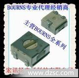 bourns电位器 3314J电位器 精密电位器bourns电位器
