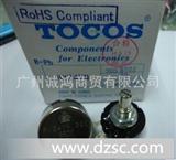 RV24YN精密微调电位器TOCOS原装碳膜电位器大量现货