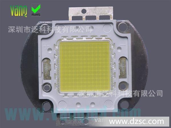 led光源 150w led集成灯珠 正品芯片 白光 红光 蓝光 绿光 黄光