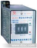 欣灵 JY-20 静态电压继电器
