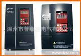 易能变频器 EDS1000-2S0007 单相220V  750W 0.75KW