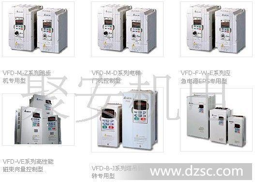 台达风机水泵变频器 vfd110f43a