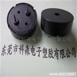 2410 无源压电式 报警蜂鸣器 秉承欧美生产工艺 质优价实