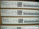 TLP250 光耦 上海原装无铅现货 特价