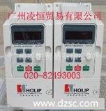 丹佛斯变频器  海利普变频器HLP-SV(迷你型矢量型)