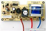 通用电压力锅电源板