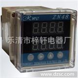 特价多功能时间继电器计数器ZN48