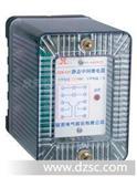 欣灵 JZB-100 静态中间继电器