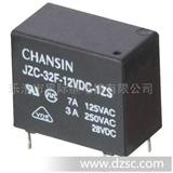 JZC-32F/DC12V-H  四脚小型电磁继电器
