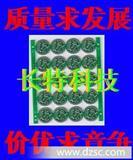 多层FPC板抄板PCB打样抄板报价pcb加急贴片0805电阻电容晶振焊接